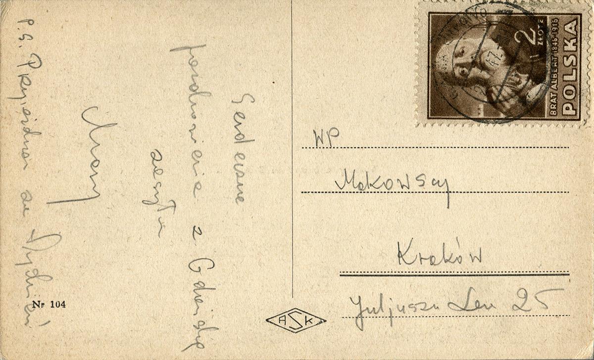 ASK 104, fot. Paweł Czarnecki