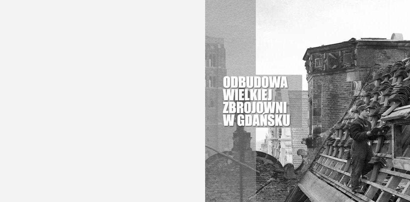 08_Zbrojownia_001