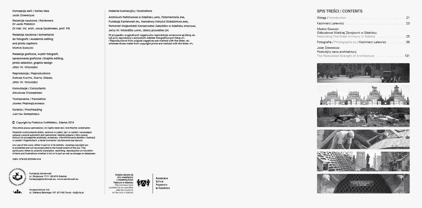 08_Zbrojownia_005